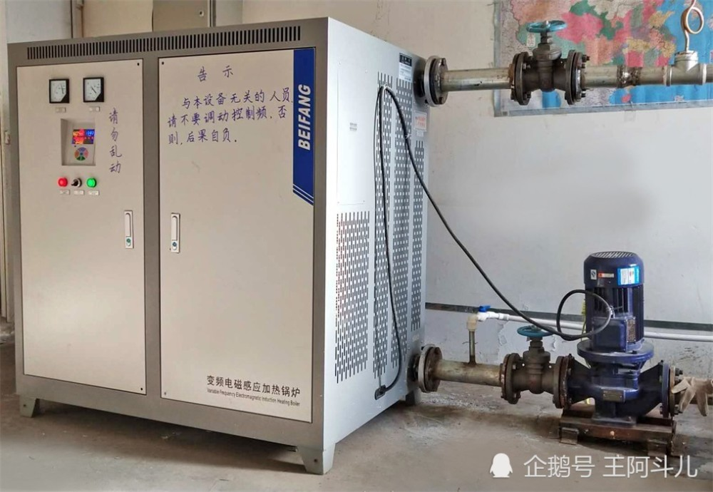 Affection for Xinjiang's coal-to-electricity transformation, stationed in Urumqi and Yili to help clean heating in winter